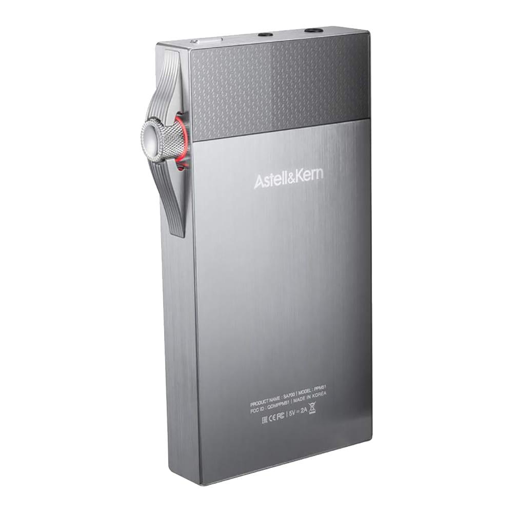 Astell-Kern SA700 - Stainless Steel